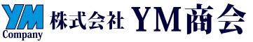 株式会社YM商会